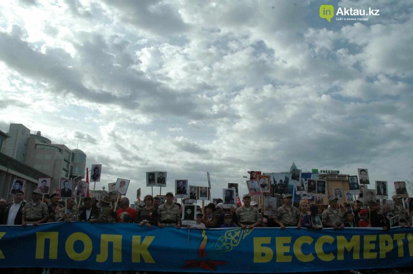 Как праздновали День Победы в Актау (ВИДЕО), фото-7