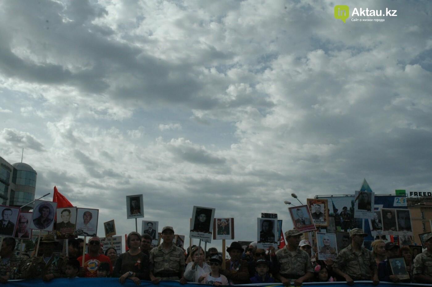 Как праздновали День Победы в Актау (ВИДЕО), фото-34