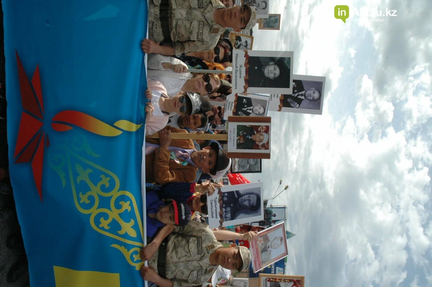 Как праздновали День Победы в Актау (ВИДЕО), фото-16