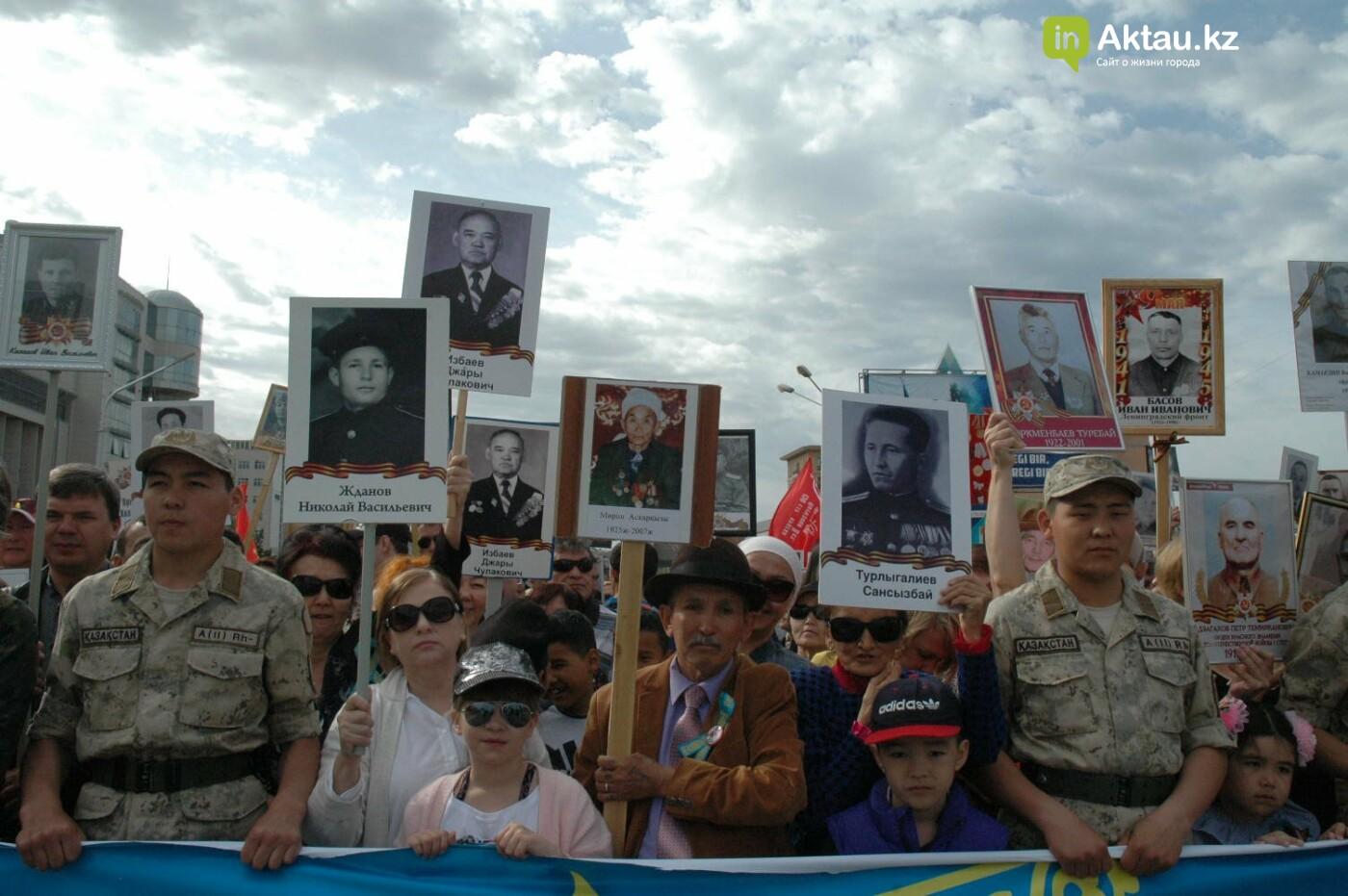 Как праздновали День Победы в Актау (ВИДЕО), фото-9