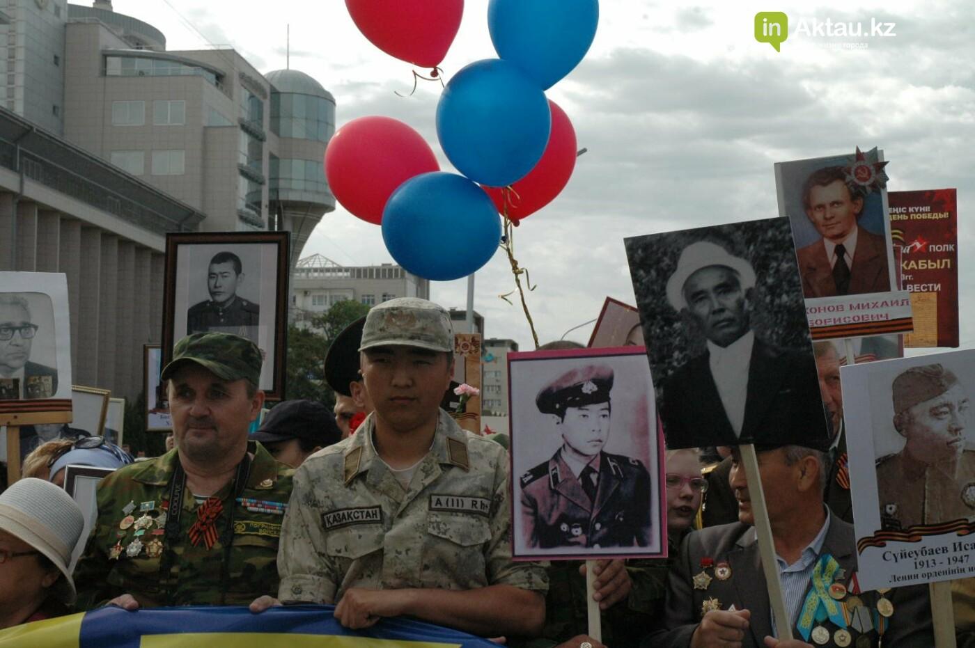 Как праздновали День Победы в Актау (ВИДЕО), фото-36