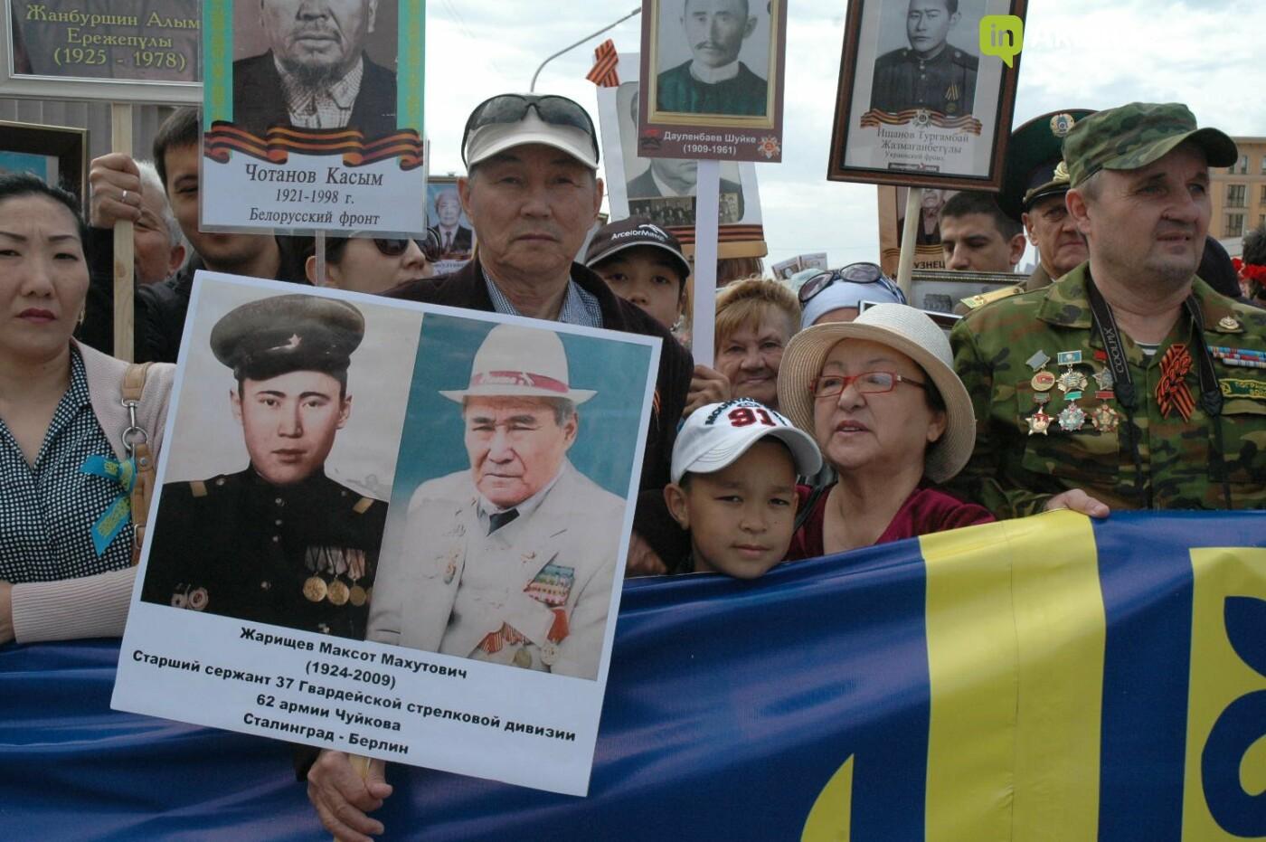 Как праздновали День Победы в Актау (ВИДЕО), фото-38