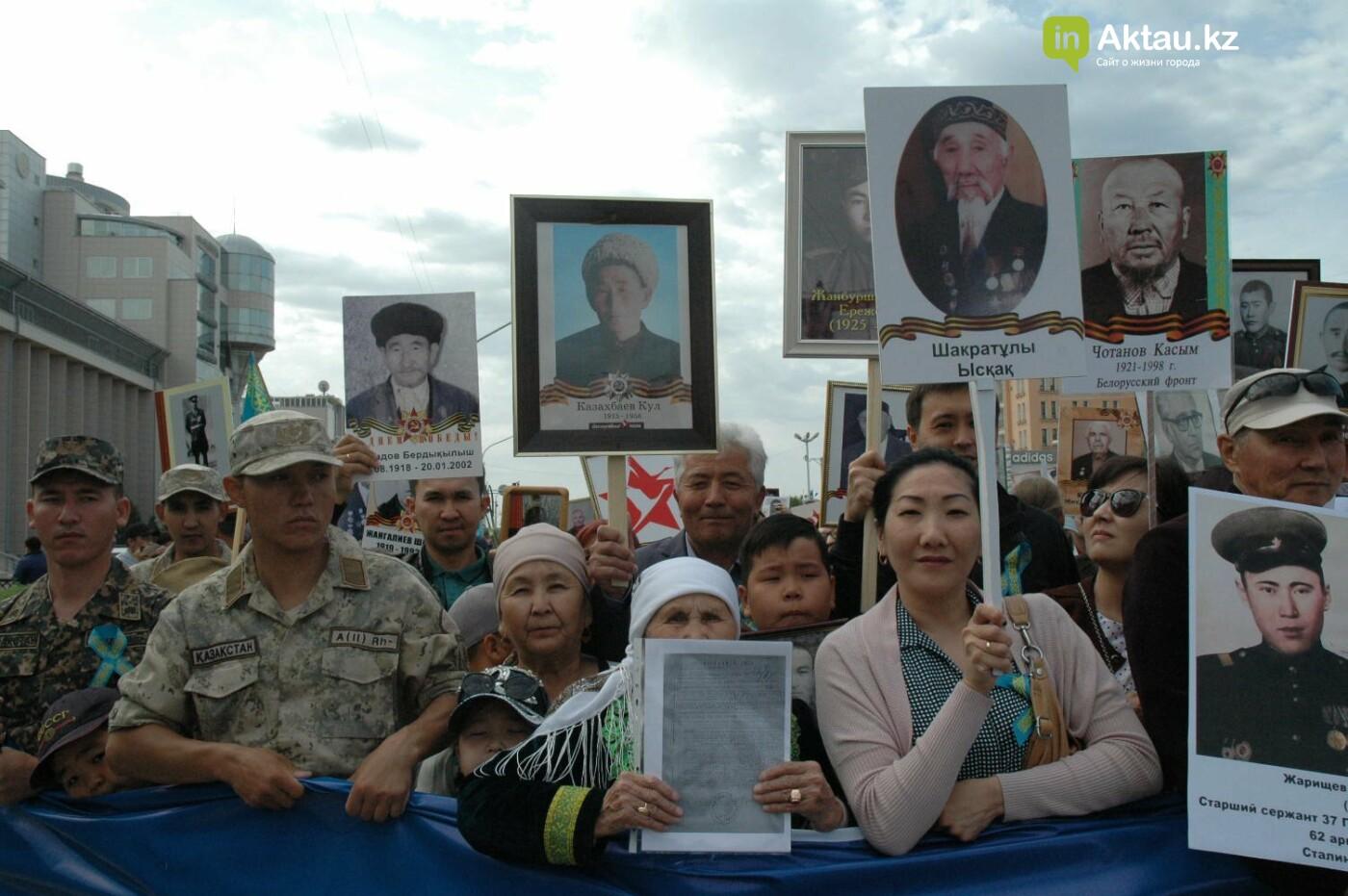 Как праздновали День Победы в Актау (ВИДЕО), фото-13