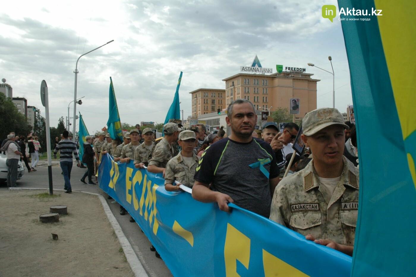 Как праздновали День Победы в Актау (ВИДЕО), фото-43