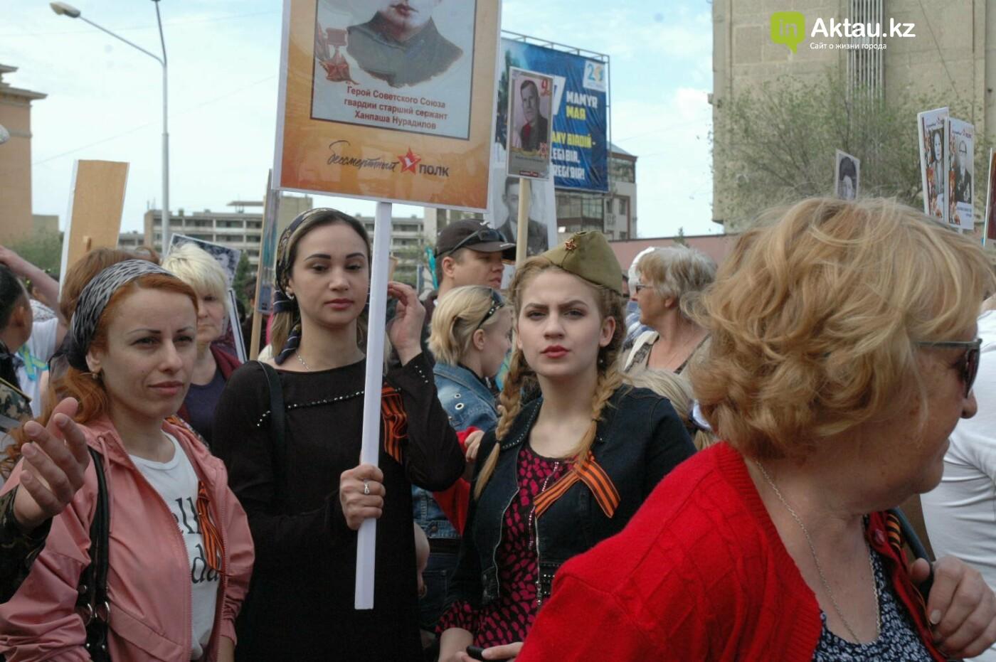 Как праздновали День Победы в Актау (ВИДЕО), фото-5