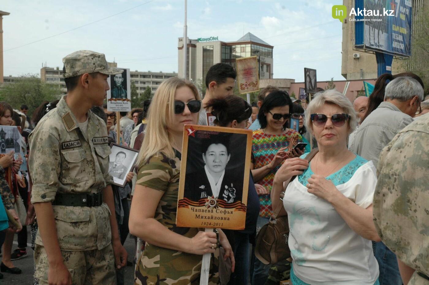 Как праздновали День Победы в Актау (ВИДЕО), фото-30