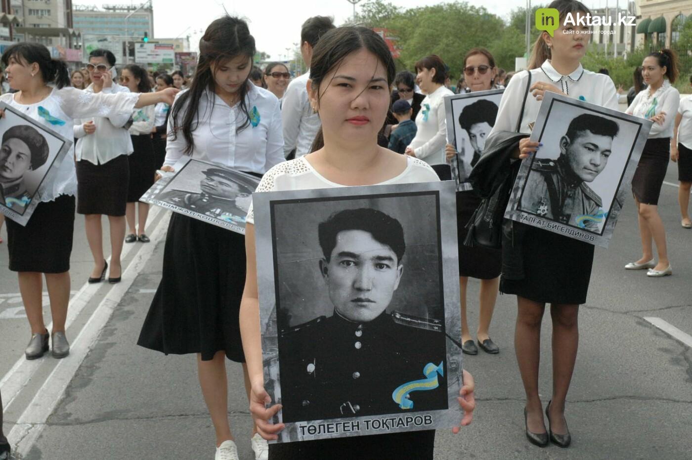 Как праздновали День Победы в Актау (ВИДЕО), фото-18