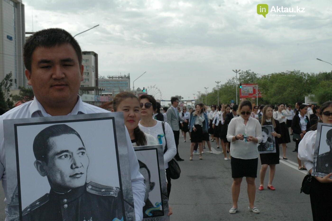 Как праздновали День Победы в Актау (ВИДЕО), фото-35