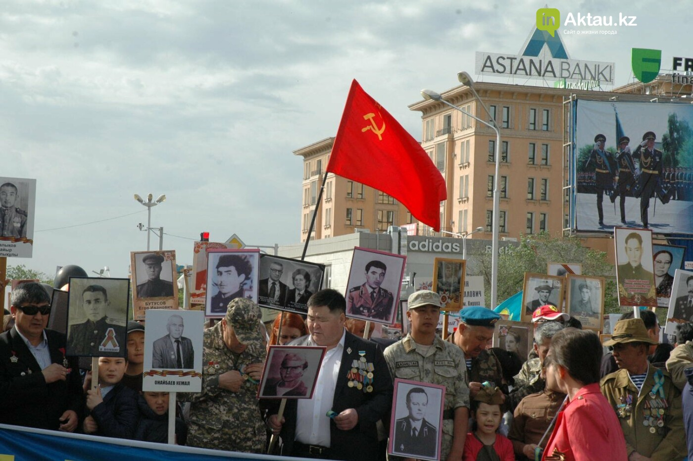 Как праздновали День Победы в Актау (ВИДЕО), фото-25