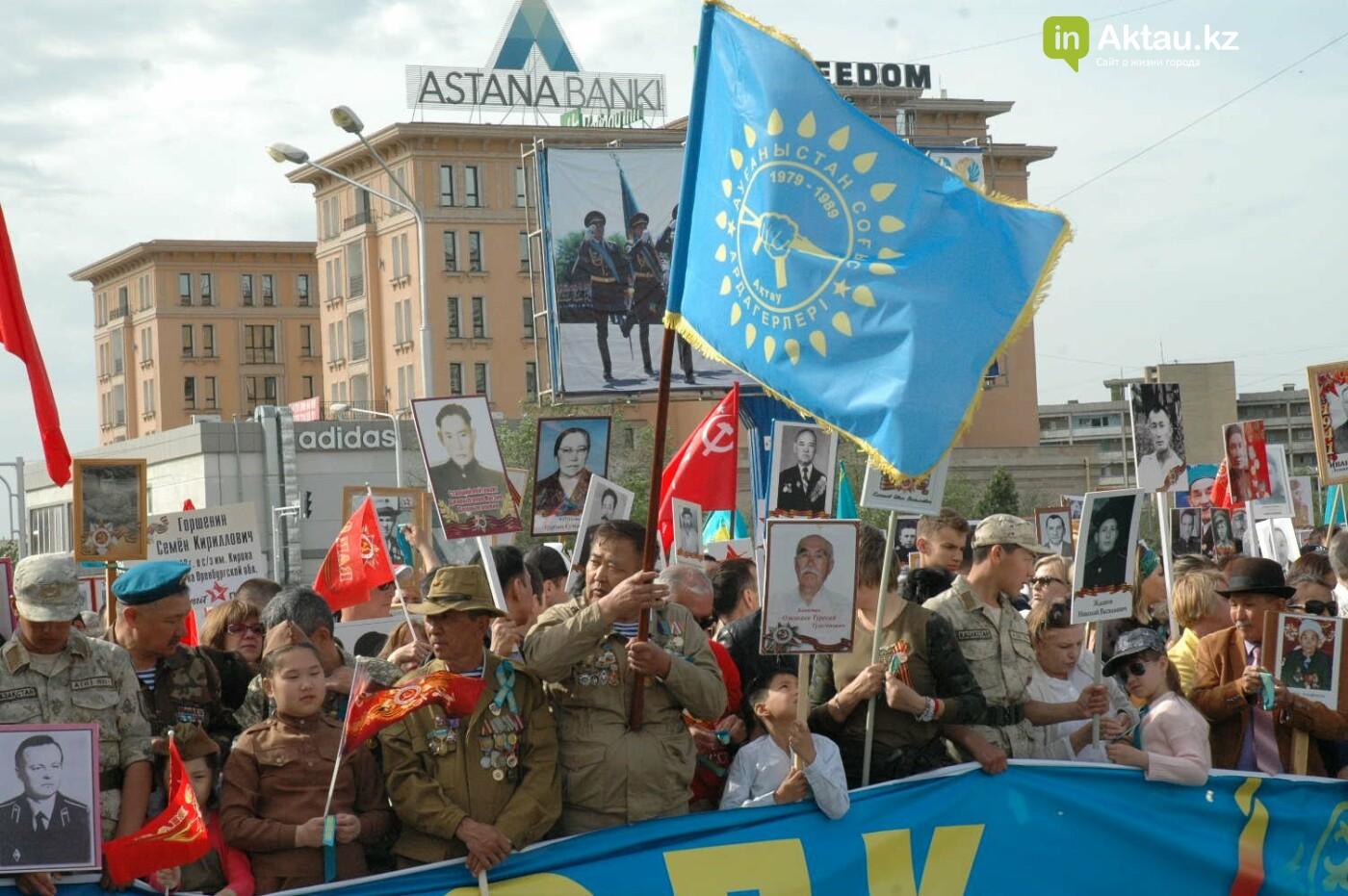 Как праздновали День Победы в Актау (ВИДЕО), фото-41
