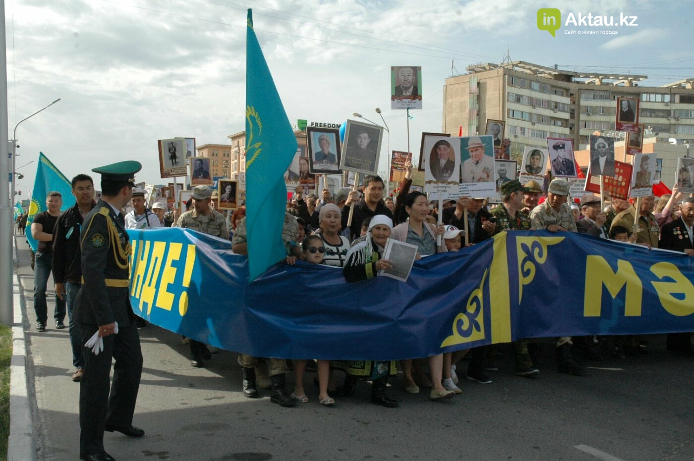 Как праздновали День Победы в Актау (ВИДЕО), фото-17