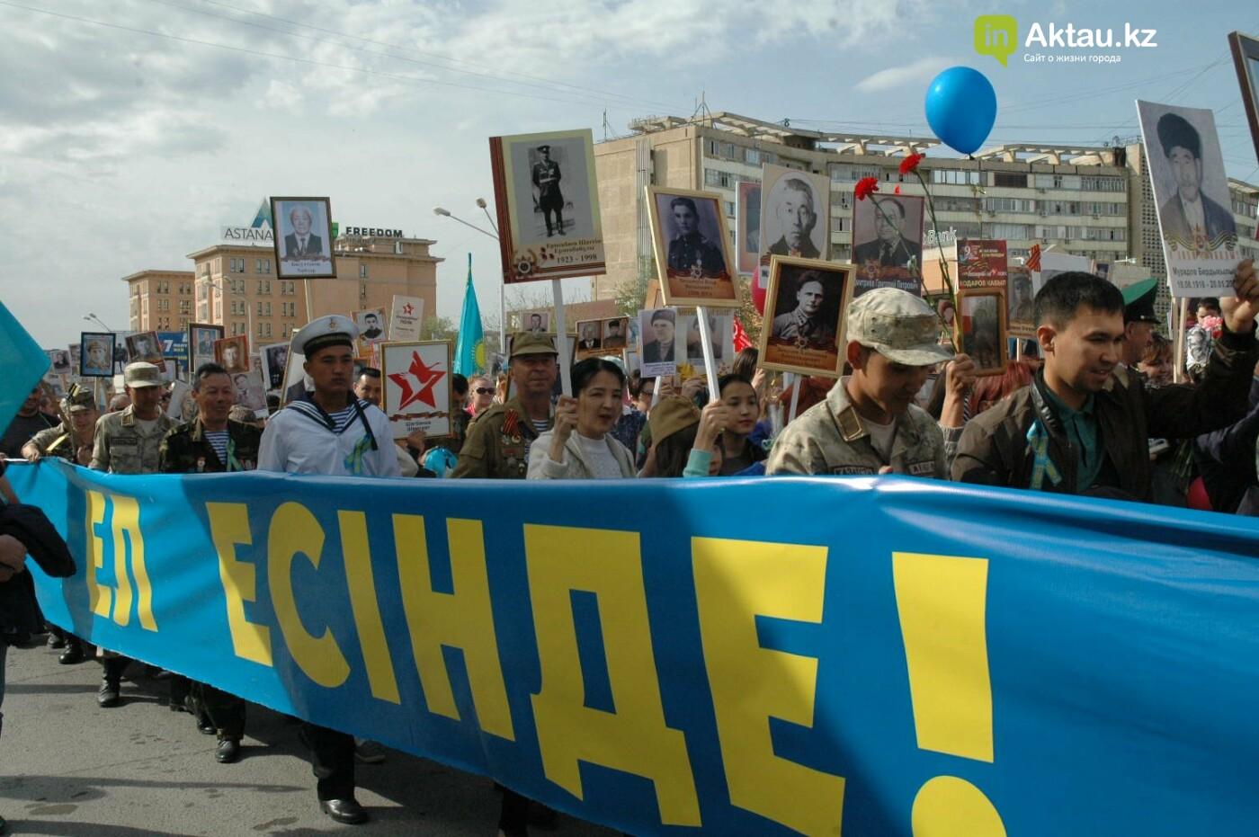 Как праздновали День Победы в Актау (ВИДЕО), фото-27