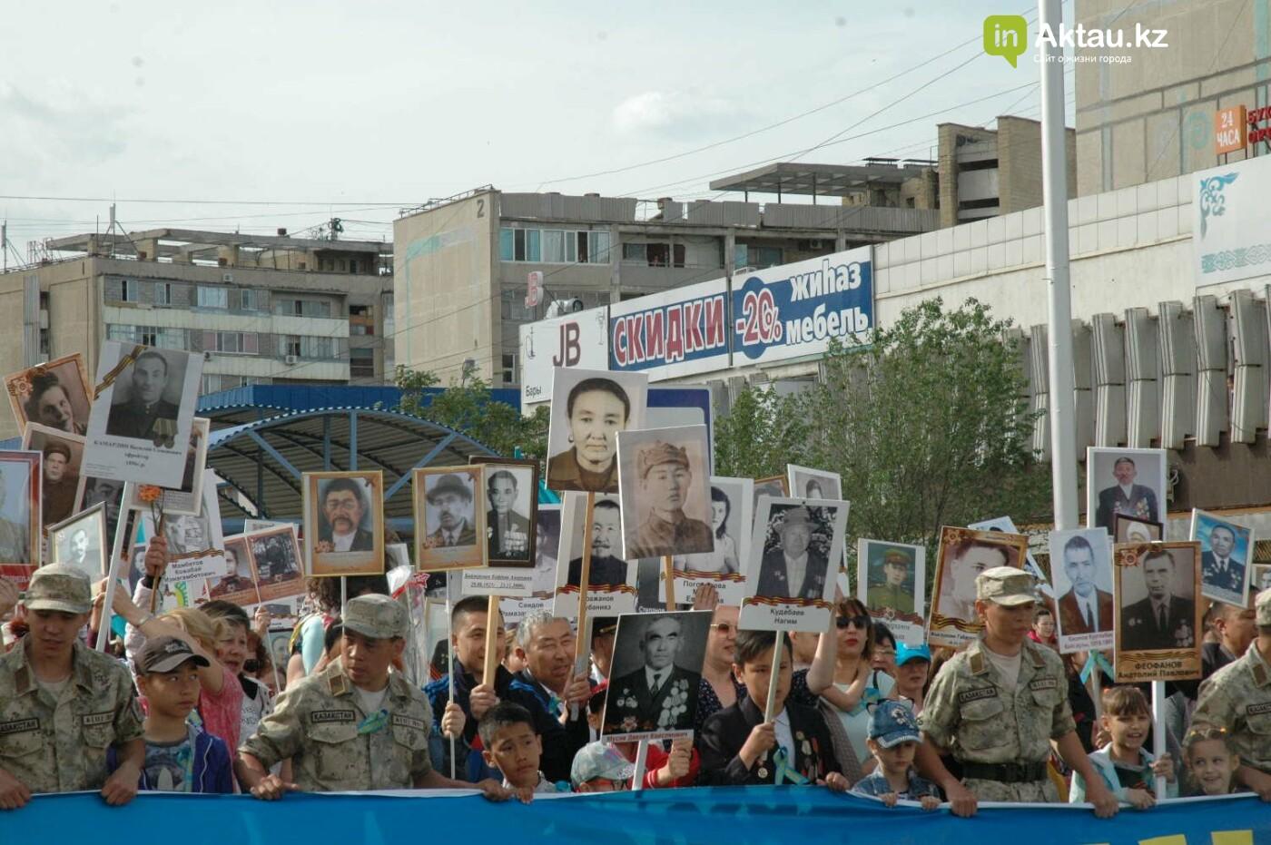 Как праздновали День Победы в Актау (ВИДЕО), фото-22