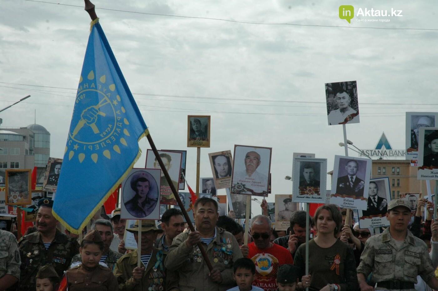 Как праздновали День Победы в Актау (ВИДЕО), фото-46