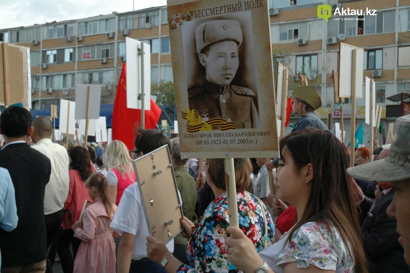 Как праздновали День Победы в Актау (ВИДЕО), фото-47