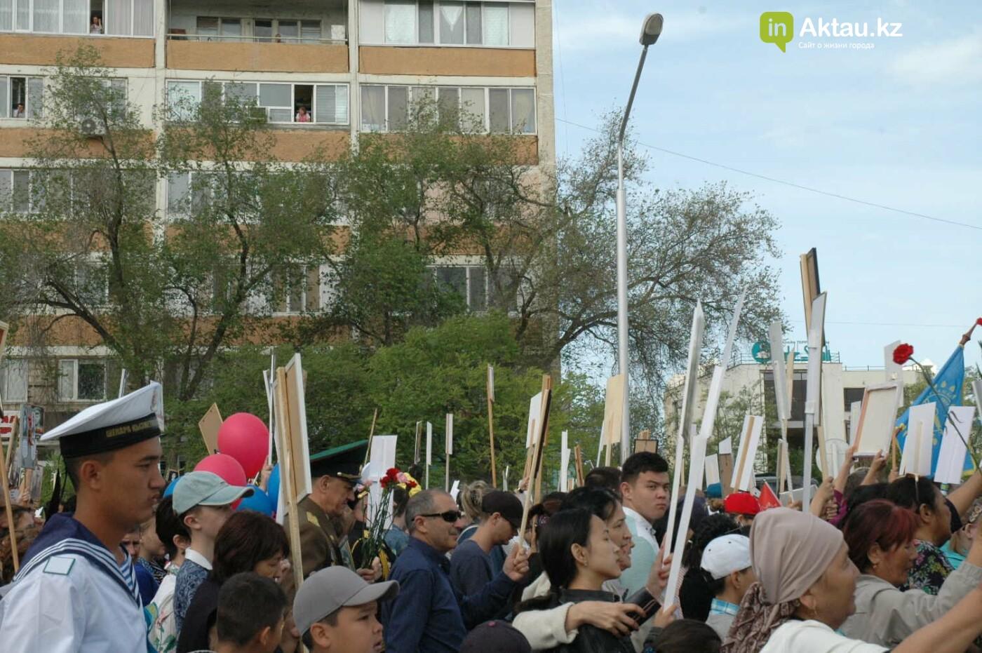 Как праздновали День Победы в Актау (ВИДЕО), фото-21