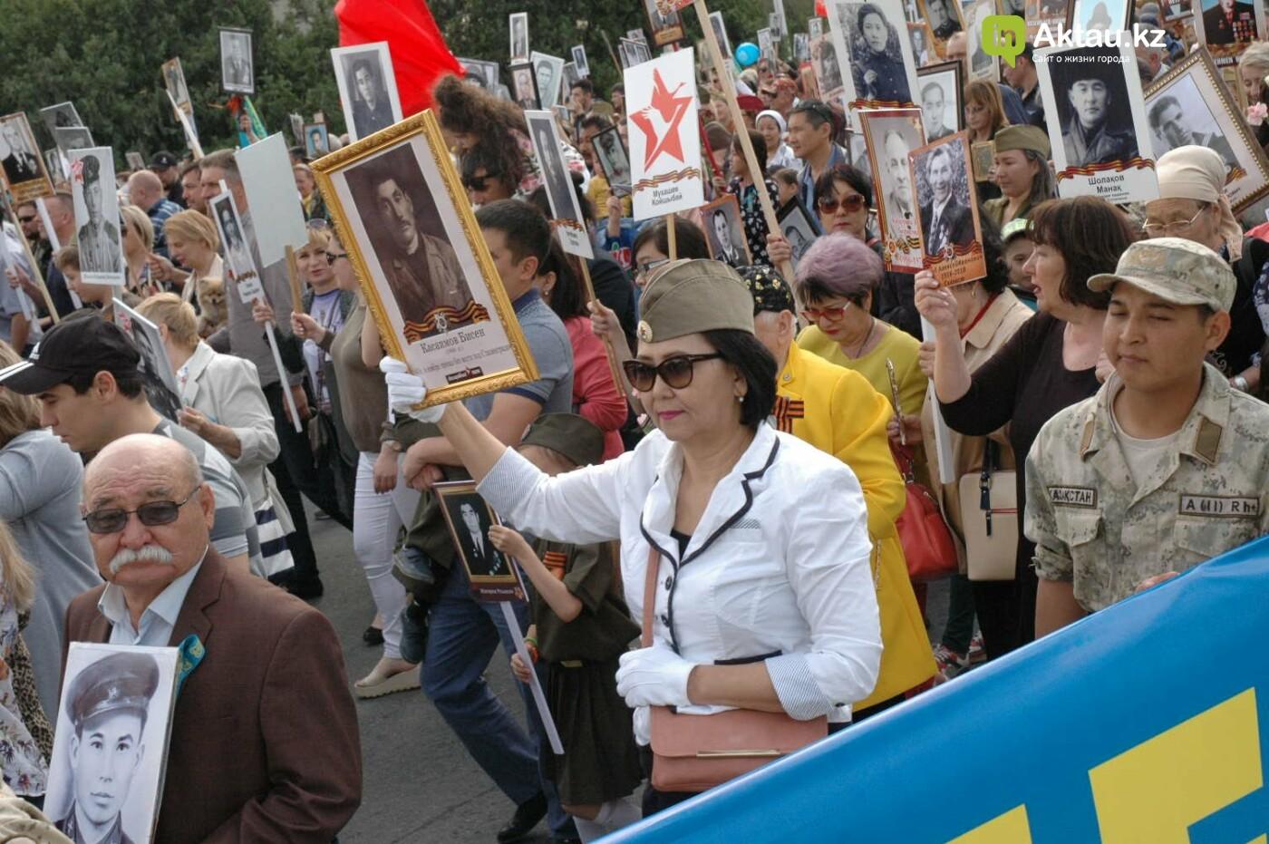 Как праздновали День Победы в Актау (ВИДЕО), фото-40