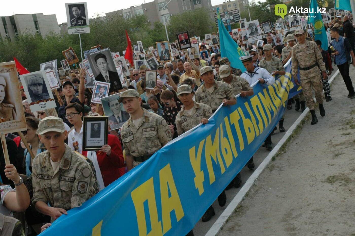 Как праздновали День Победы в Актау (ВИДЕО), фото-44