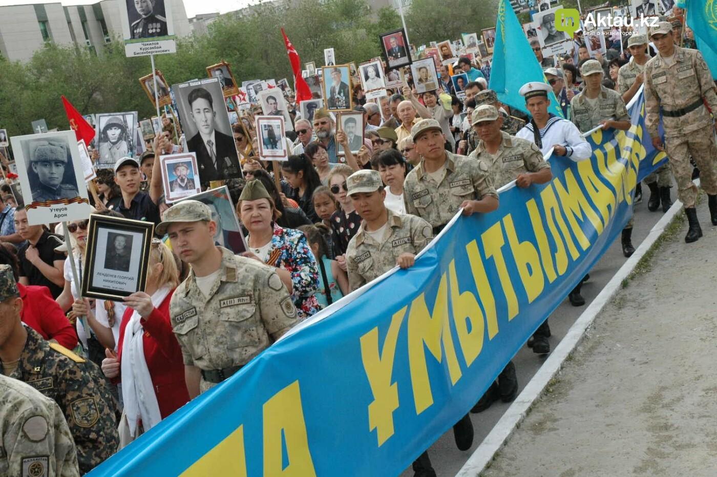 Как праздновали День Победы в Актау (ВИДЕО), фото-19