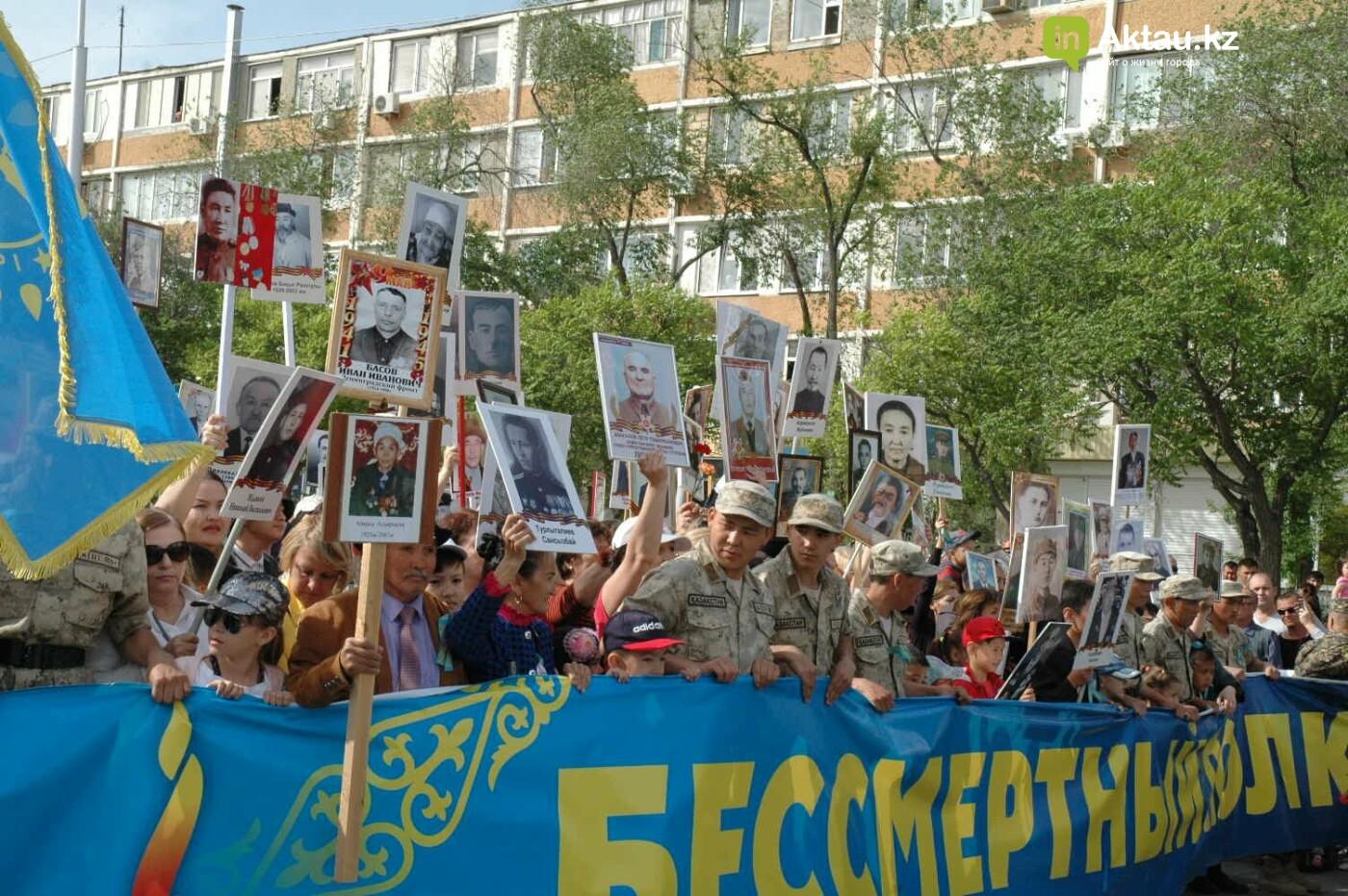 Как праздновали День Победы в Актау (ВИДЕО), фото-37