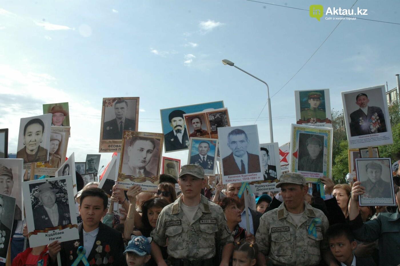 Как праздновали День Победы в Актау (ВИДЕО), фото-39