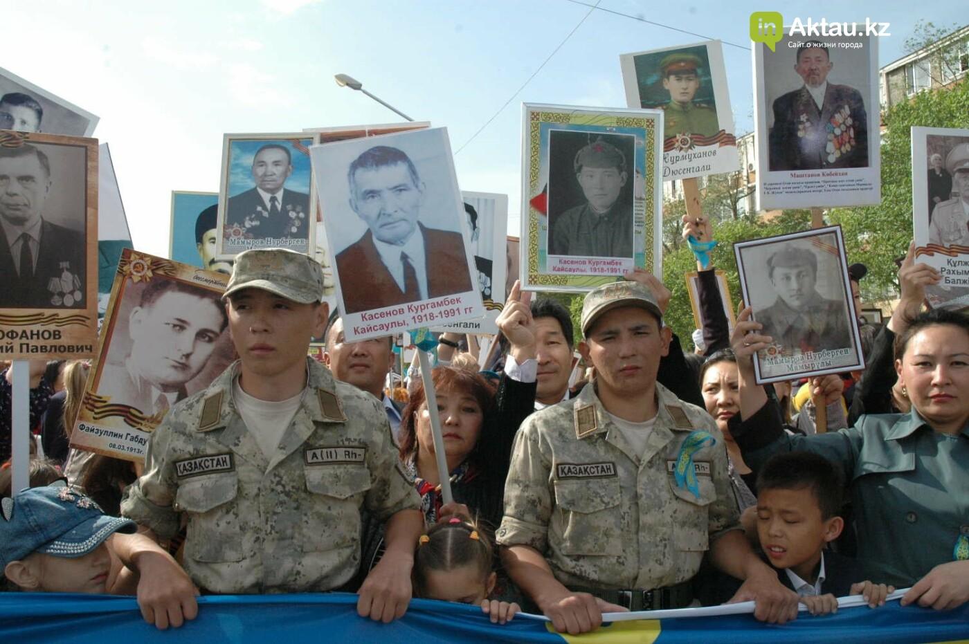 Как праздновали День Победы в Актау (ВИДЕО), фото-11