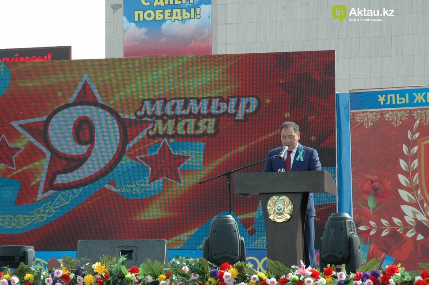 Как праздновали День Победы в Актау (ВИДЕО), фото-69
