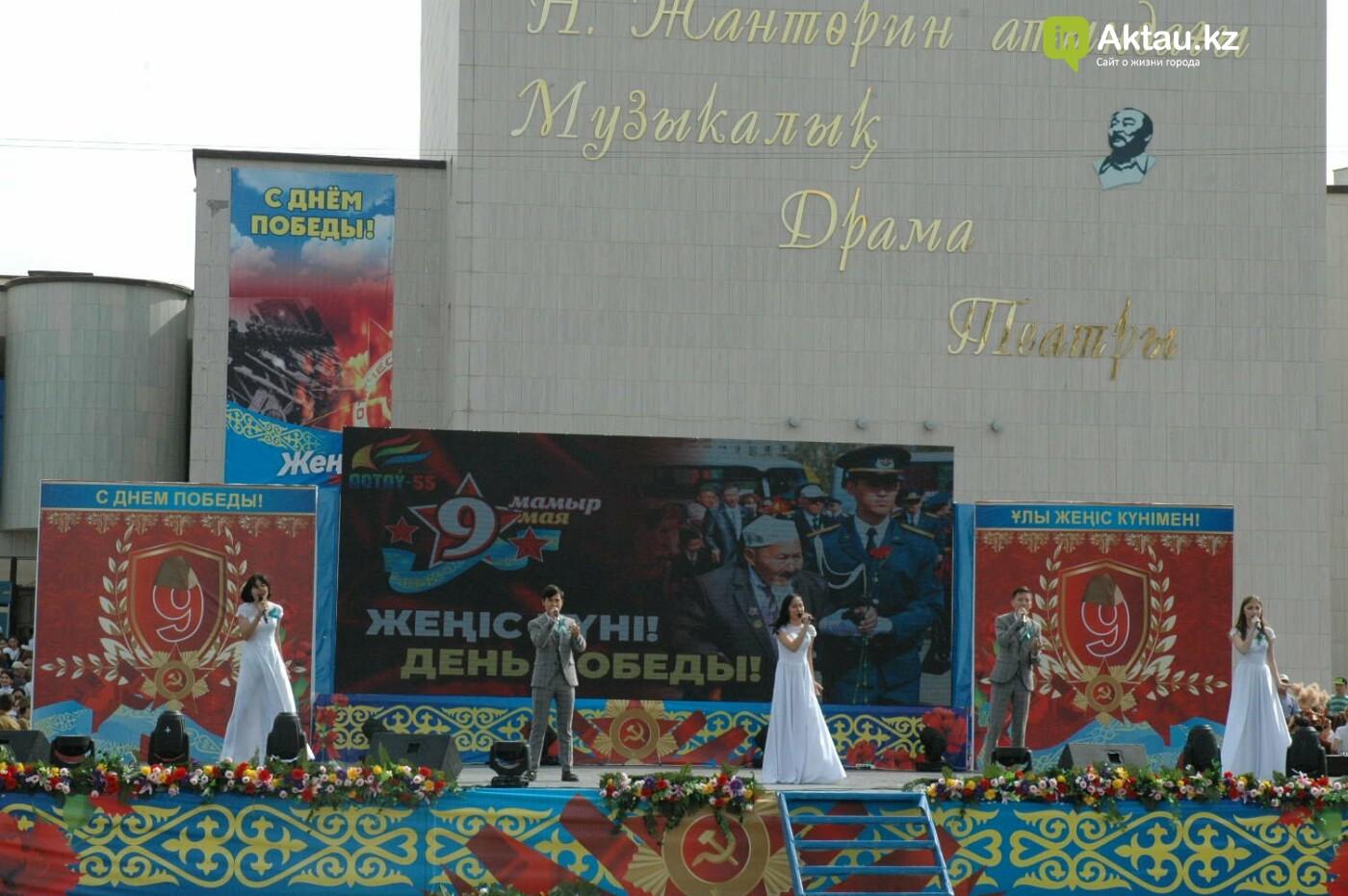 Как праздновали День Победы в Актау (ВИДЕО), фото-70