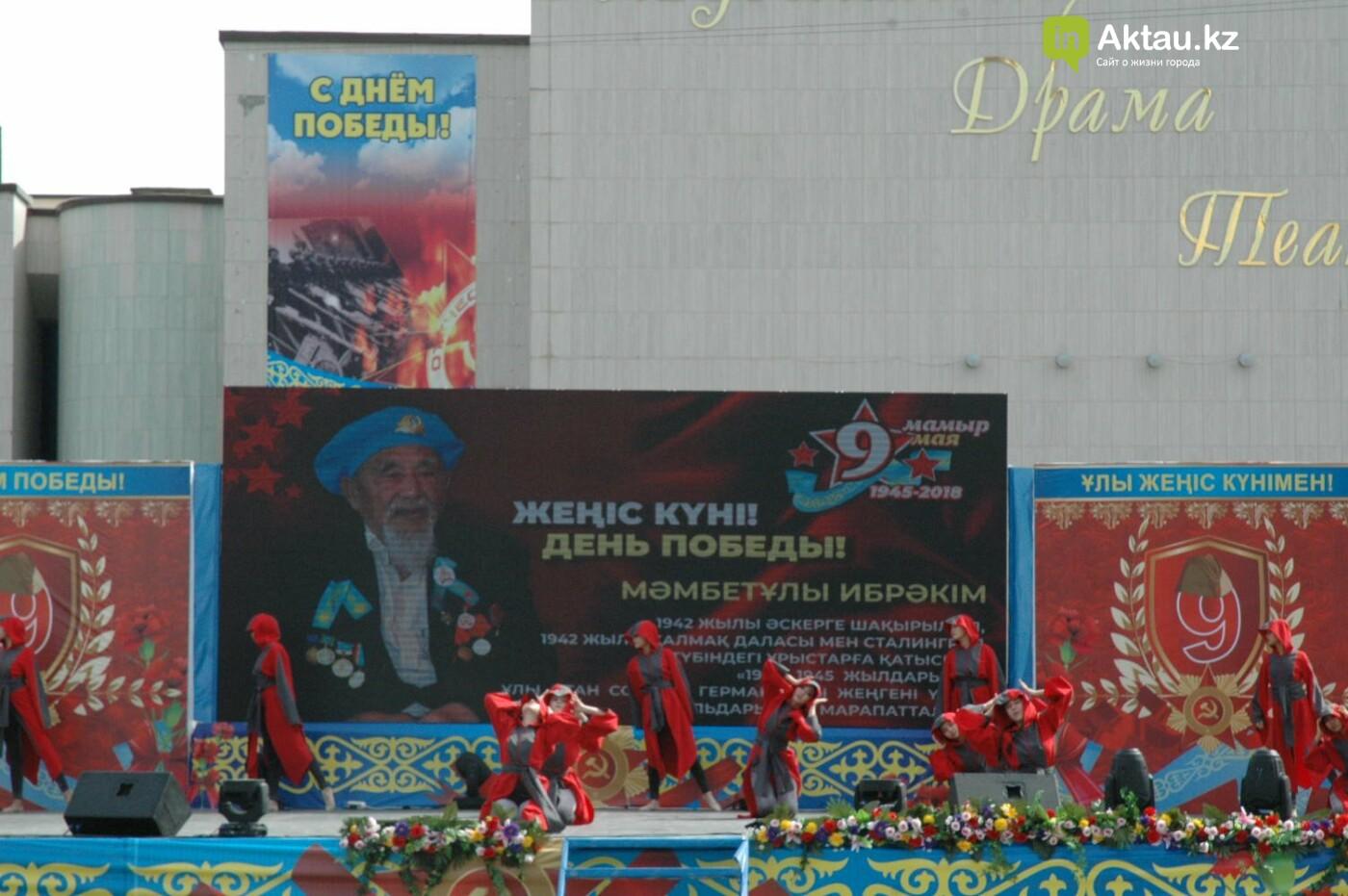Как праздновали День Победы в Актау (ВИДЕО), фото-71
