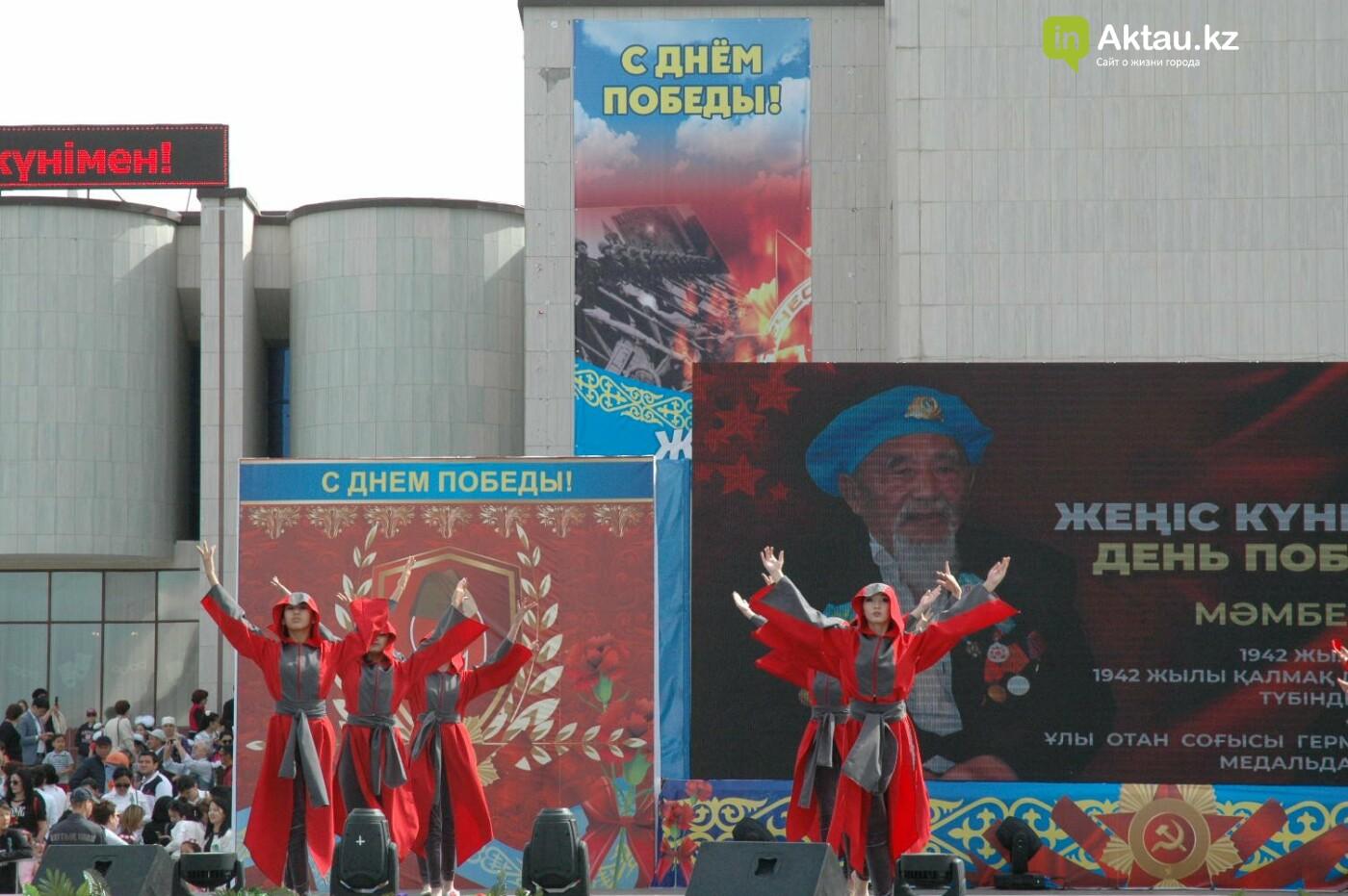 Как праздновали День Победы в Актау (ВИДЕО), фото-73