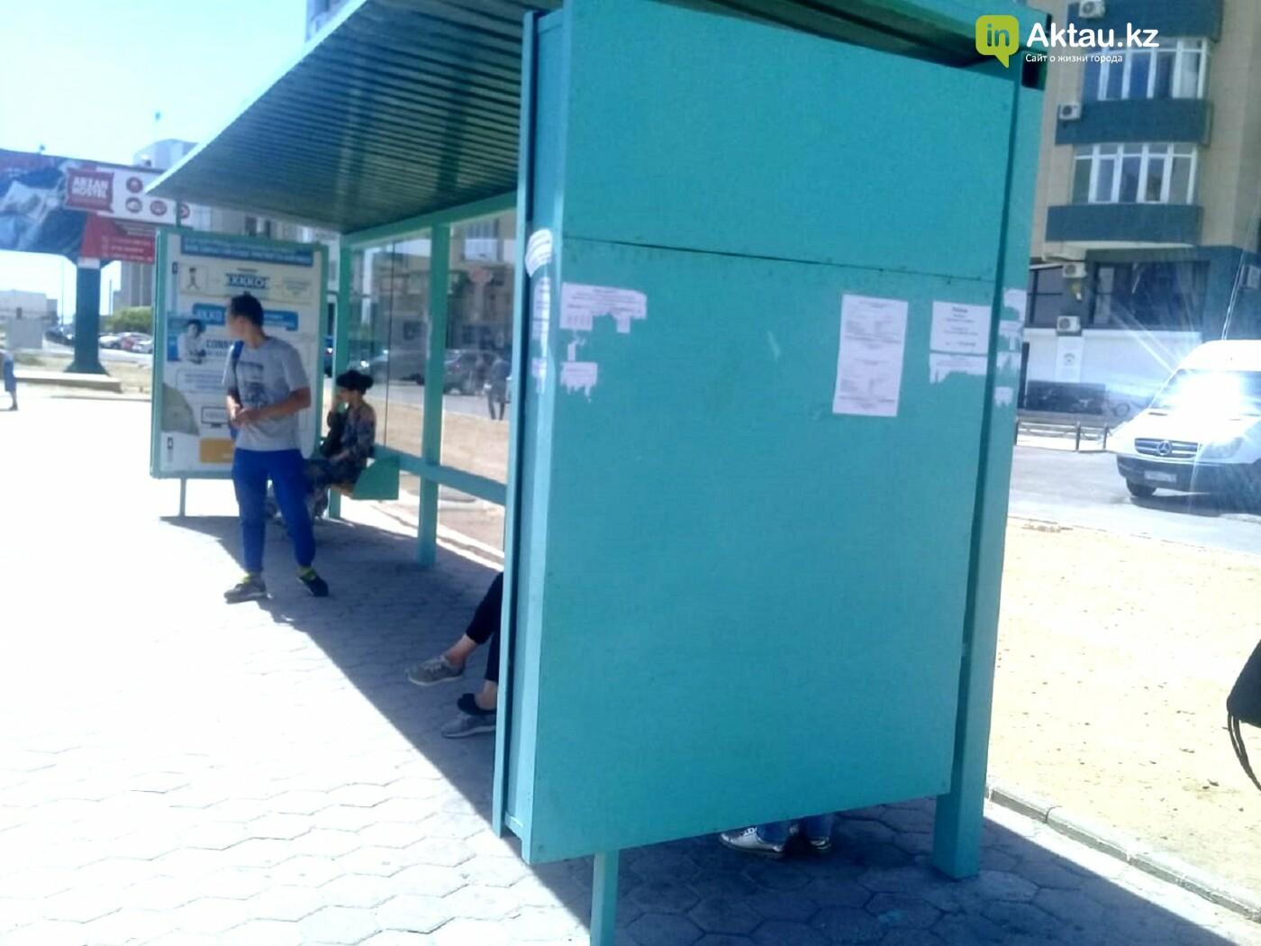 """""""Я такого ни в одном городе не встречал"""":  гость Актау высказался о благоустройстве города, фото-1"""