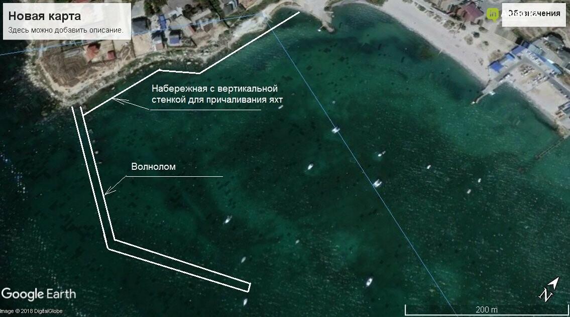 """В яхт-клубе """"Бриз"""" в 1 микрорайоне открыли сквозной проход для отдыхающих, фото-1"""