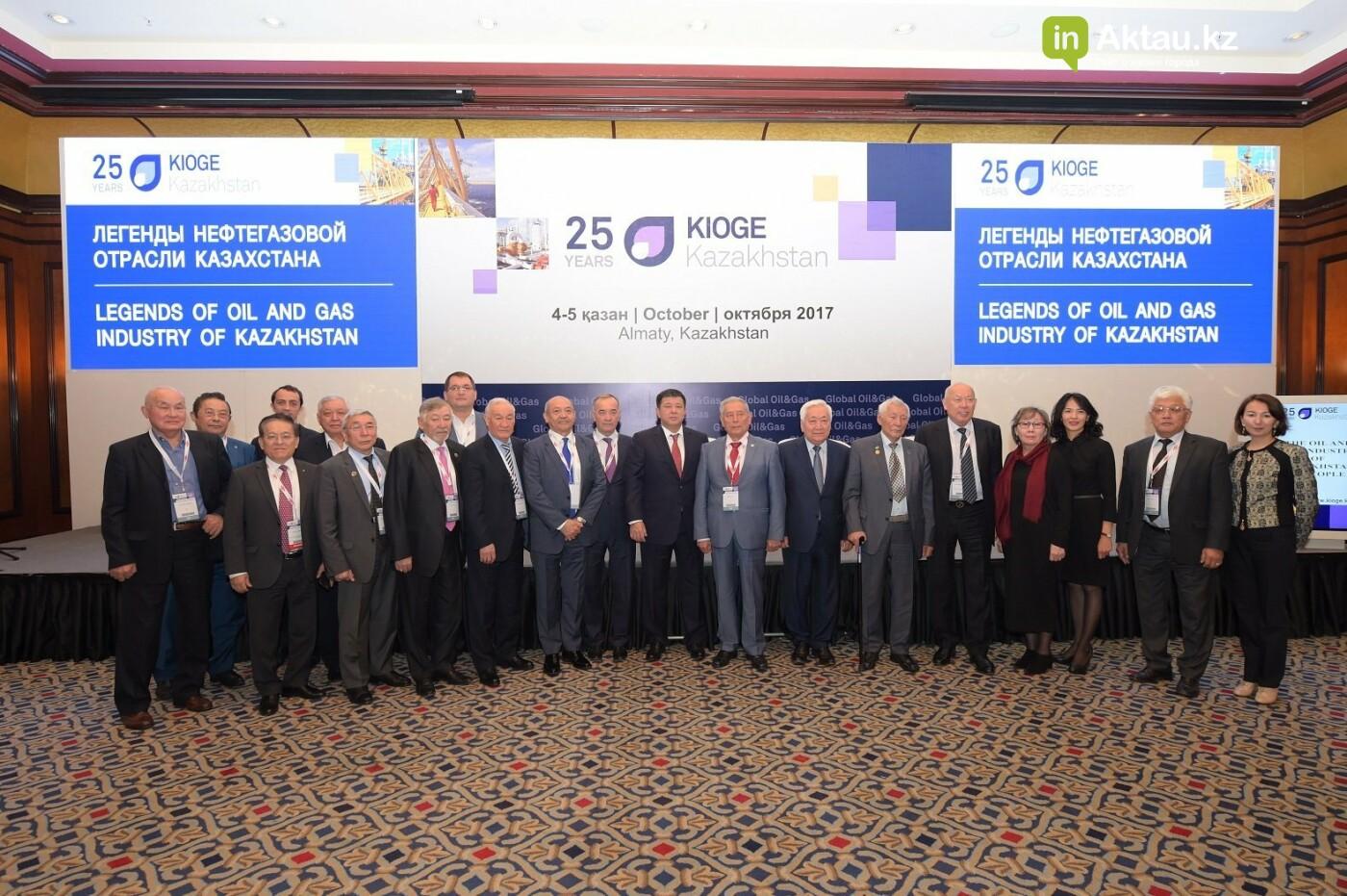 KIOGE 2018 – самая масштабная в Центральной Азии нефтяная выставка, фото-1