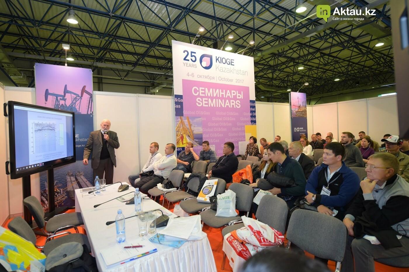 KIOGE 2018 – самая масштабная в Центральной Азии нефтяная выставка, фото-2