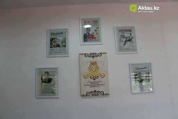 Центральная городская библиотека Актау приглашает жителей в бесплатный коворкинг-центр, фото-3