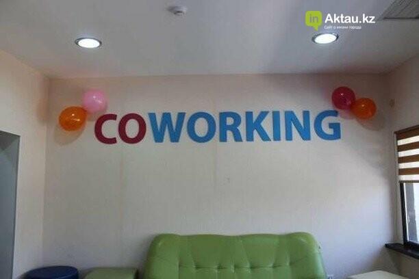 Центральная городская библиотека Актау приглашает жителей в бесплатный коворкинг-центр, фото-2