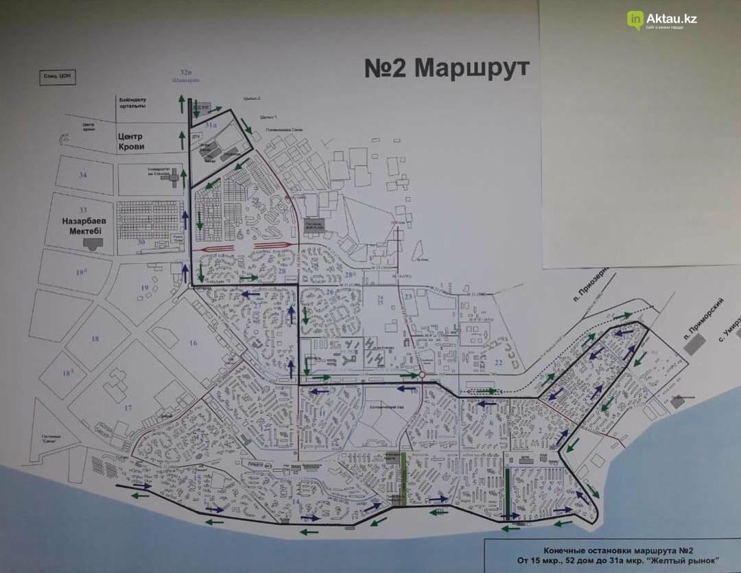 Автобусный маршрут изменили в Актау, фото-1