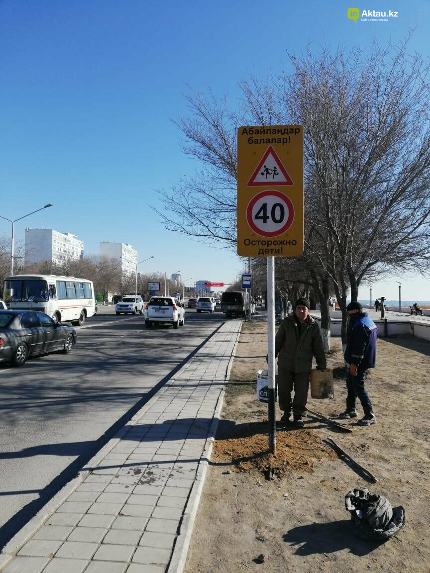 Дополнительные дорожные знаки установили в Актау, фото-2