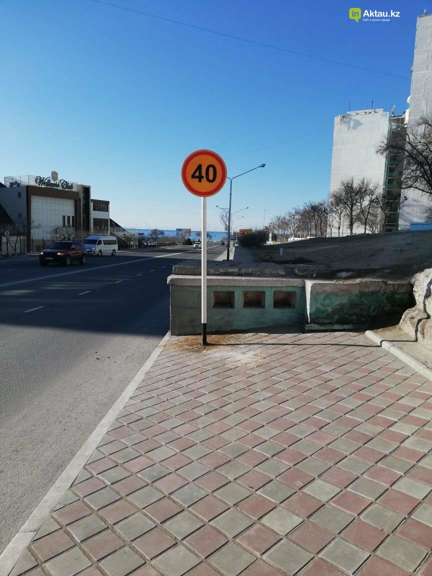 Дополнительные дорожные знаки установили в Актау, фото-1