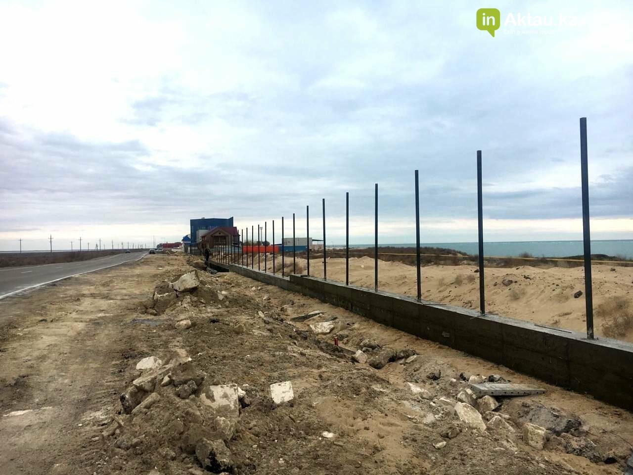 Полкилометра общественного пляжа перейдет в частные руки в Актау, фото-1