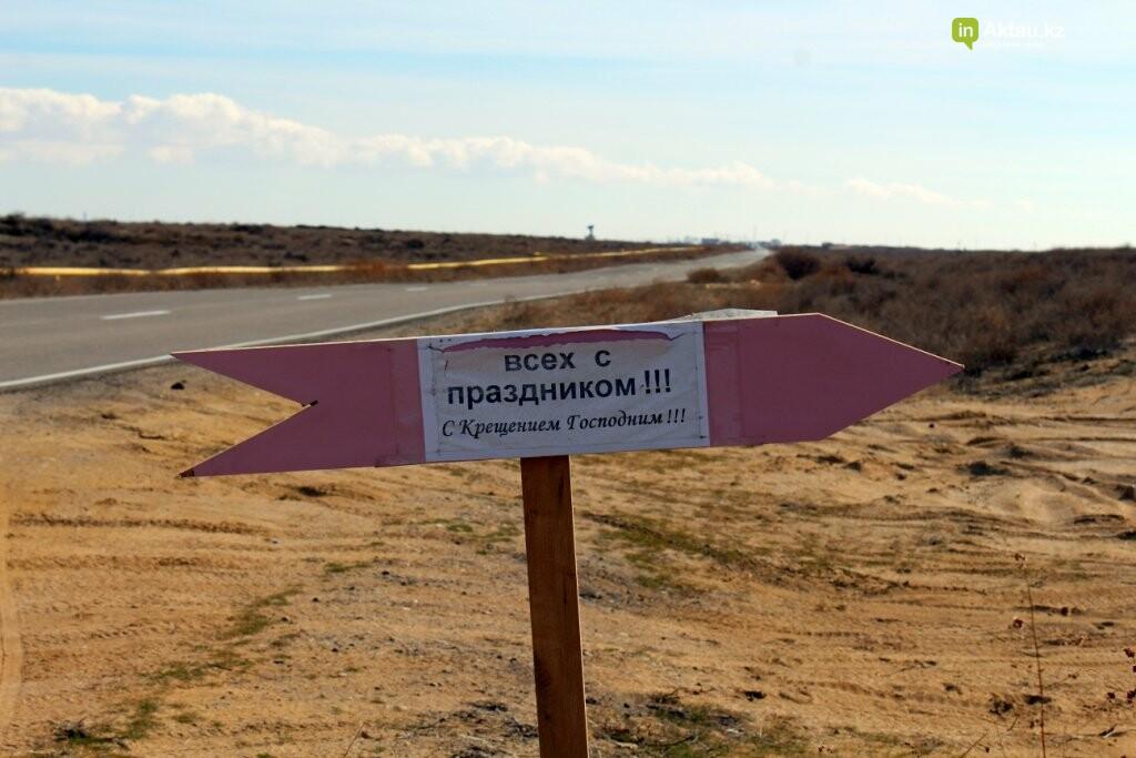 Дорога к морю: о состоянии дорог к побережью Каспия (ФОТО), фото-12