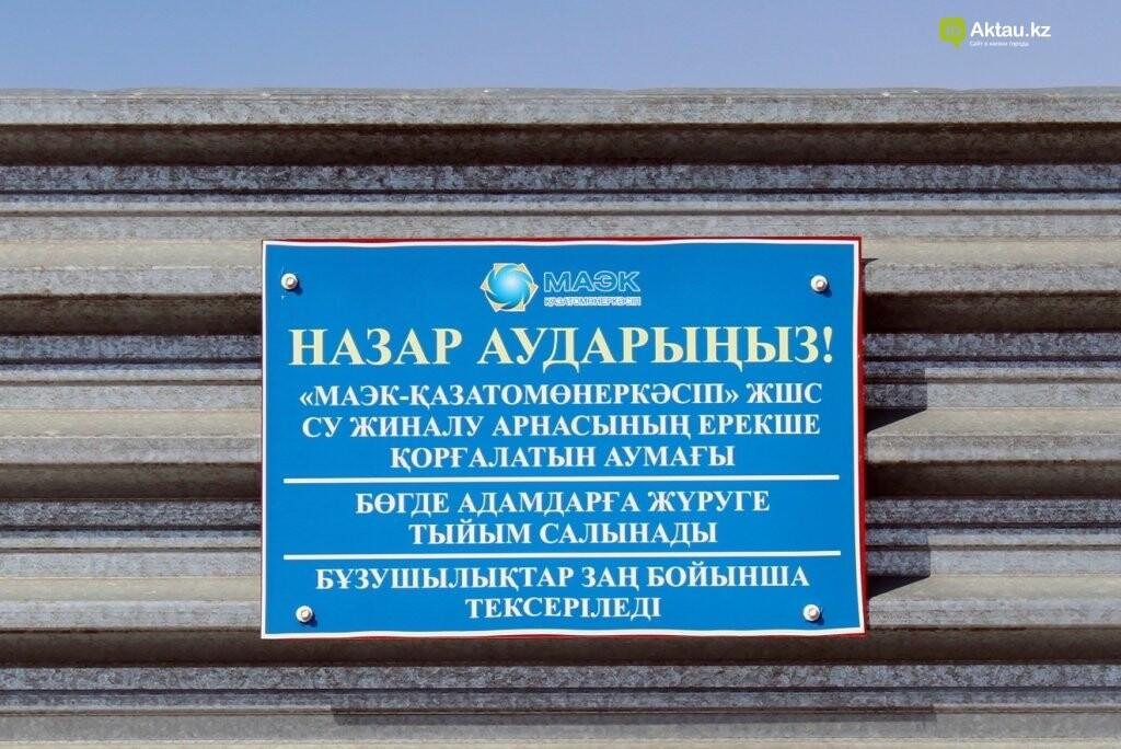 Дорога к морю: о состоянии дорог к побережью Каспия (ФОТО), фото-4