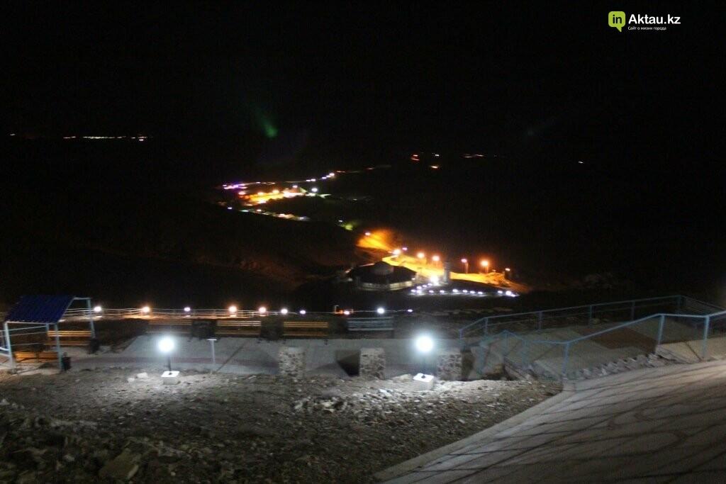 Ночь перед Амалом (ФОТОПОСТ), фото-1