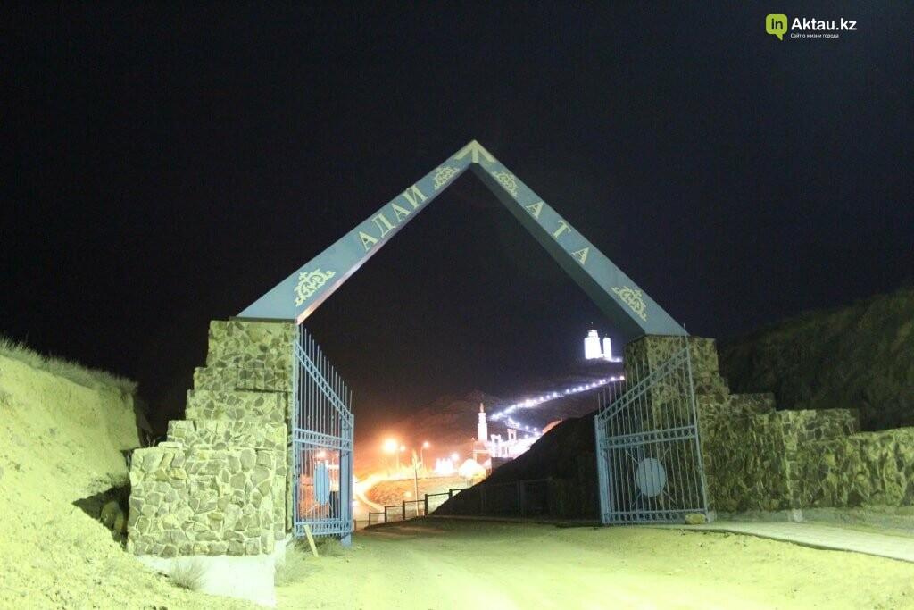 Ночь перед Амалом (ФОТОПОСТ), фото-24