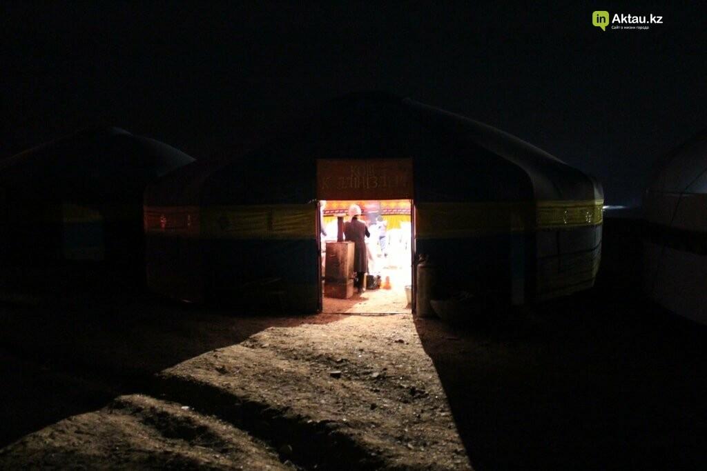 Ночь перед Амалом (ФОТОПОСТ), фото-28