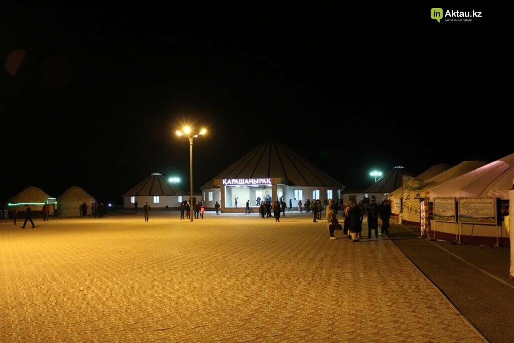 Ночь перед Амалом (ФОТОПОСТ), фото-33