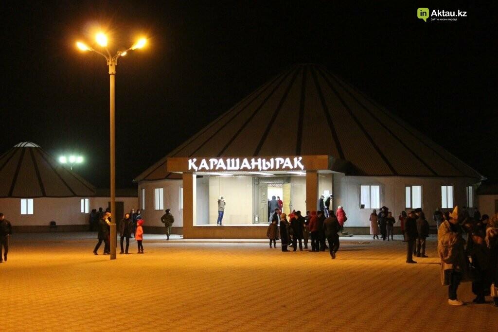 Ночь перед Амалом (ФОТОПОСТ), фото-34