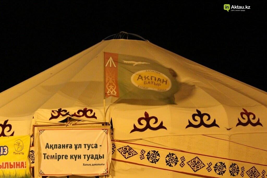 Ночь перед Амалом (ФОТОПОСТ), фото-35