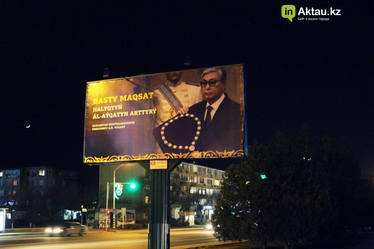 Токаев раскритиковал билборды со своим изображением в Актау, фото-2