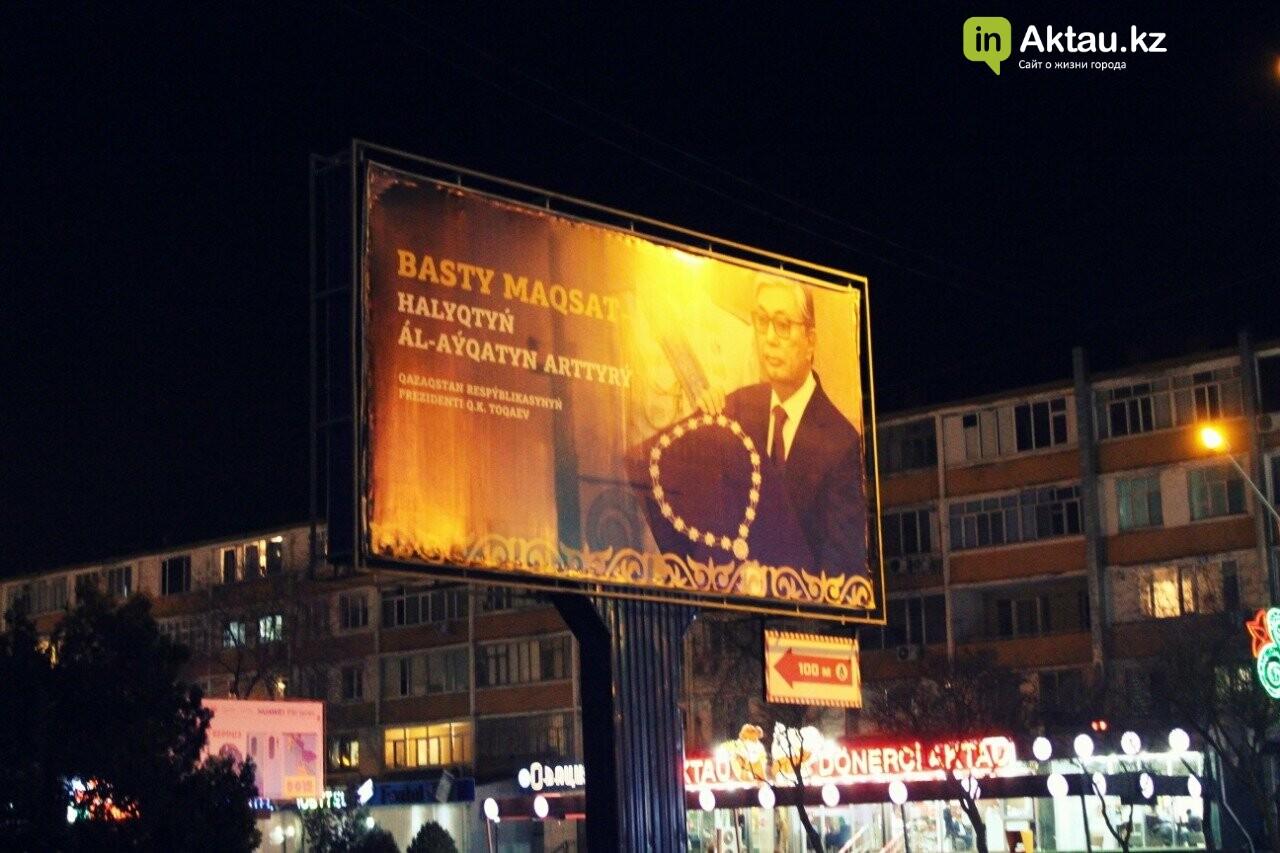 Токаев раскритиковал билборды со своим изображением в Актау, фото-3